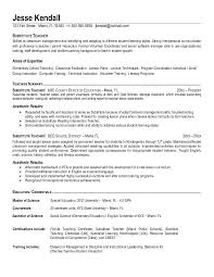 Objective In Resume For Teacher