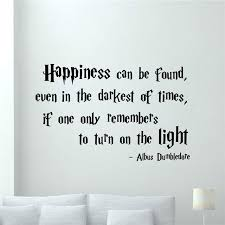 Harry Potter Quotes Wall Decal Happiness Can Be Found Albus