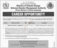 ministry of climate change national disaster management authority ministry of climate change national disaster management authority jobs dawn jobs ads 02 2016