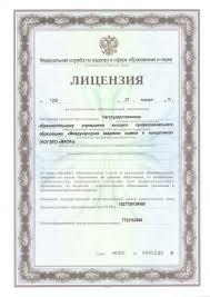 Международная академия оценки и консалтинга Московский ВУЗ  Государственная акредитация