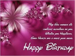 Happy Birthday Inspirational Quotes Stunning Happy Birthday Inspirational Quotes Image Elegant Wish Quotes Cool