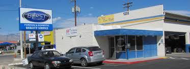 tucson auto repair 2