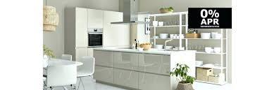 Ikea Kitchen Designer Simple Design Ideas