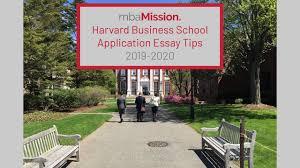 Business School Admissions Blog Mba Admission Blog Blog