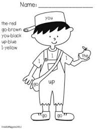 Small Picture Johnny Appleseed Sight Word Coloring Sheet can also white out