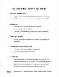 Ideas For College Essays Under Fontanacountryinn Com
