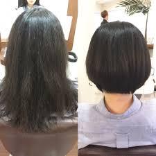 クセ毛さんにオススメな髪型 くせ毛カットが得意な美容師がご紹介 クセ