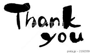 ありがとう メッセージ 文字 英語のイラスト素材 Pixta