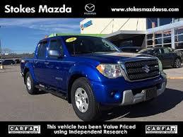 Used Suzuki Pickup Trucks for Sale (with Photos) - CARFAX