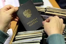 В России на блокчейн перенесут дипломы и трудовые книжки by В России на блокчейн перенесут дипломы и трудовые книжки