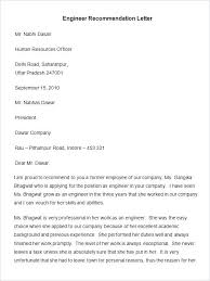Recommendation Letter For Employment Regularization