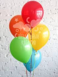 Воздушный Креатив: Воздушные <b>шары</b> купить от 50 руб в Казани