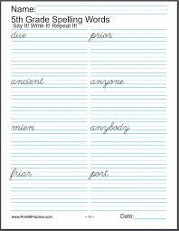 Printable Spelling Worksheets: Buy K-6 In One Bundle