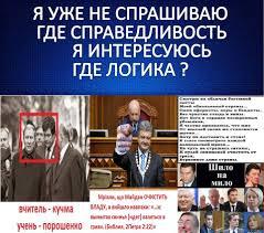 Влада може позбавити Сакварелідзе громадянства, як і Саакашвілі, - адвокат Чорнолуцький - Цензор.НЕТ 4569