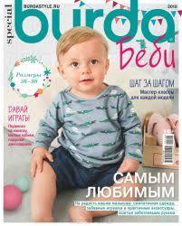 Купить книги от «Пресса.ру» — интернет-магазин OZON.ru