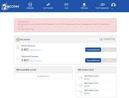 bccpay debit card dashboard