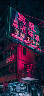 Best Neon iPhone X HD Wallpapers ...
