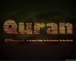 76 Beautiful Islamic Quotes Wallpaper