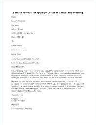 Personal Loan Agreement Sample Letter Innovanza Co