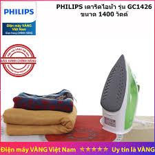 Bàn ủi hơi nước gia đình Philips GC1426 xanh lá hãng phân phối