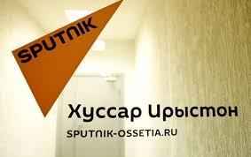 """18 декабря, 15:00 Итоги поездки детей из Южной Осетии в лагерь """"Артек"""""""