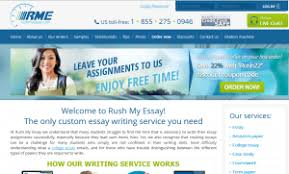 best essay writing services reviews rushmyessay com review this essay writing service