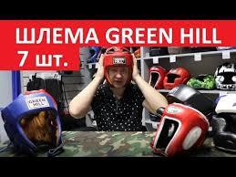 <b>Шлем Green Hill Five</b> Star aiba красный купить в Санкт ...
