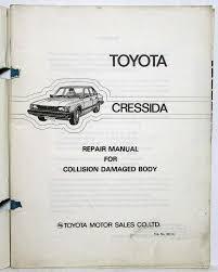 1981 Toyota Cressida Service Shop Repair Manual for Collision ...
