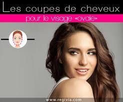 Coiffure Femme Quelle Coupe De Cheveux Choisir Pour Un