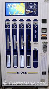 Can You Make Money From Vending Machines Impressive PhotoMann Travel Photography Images Of Japanese Vending Machines