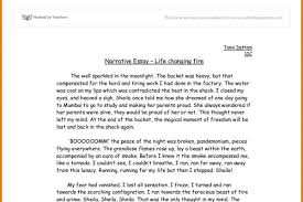 narrative writing essay examples