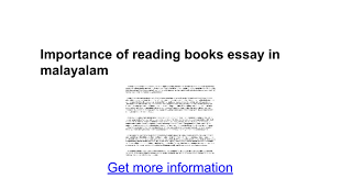 importance of reading books essay in malayalam google docs