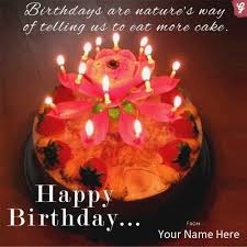 Happy Birthday Cake Name Candles Freshbirthdaycakeml