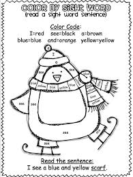 3 Sight Word Coloring Pages Kindergarten Freebie Winter Color By