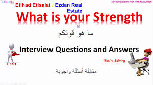 etihad etisalat ezdan real estate top most interview questions etihad etisalat ezdan real estate top most interview questions and answers شركة اتحاد اتصالات