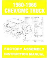 amazon com 1966 chevy chevelle bu el camino 11 x 17 color 1963 1964 1965 1966 chevy pickup truck assembly manual book illustrations