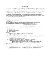 iliad analysis essay f epic hero essay