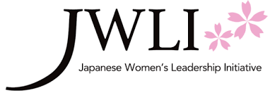 Jwli Intern – Job Description – August 2015 » Women's, Gender ...
