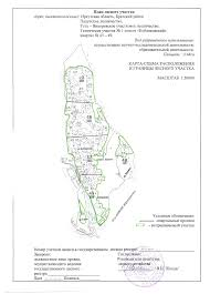Отчет по практике в лесхозе закачать idocfinder Популярные запросы картинок