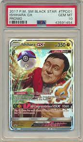 Ian argues for hulk for saying about his crafts. Top 22 Rarest And Most Expensive Pokemon Cards 2020 Zenmarket Jp Japan Shopping Proxy Service