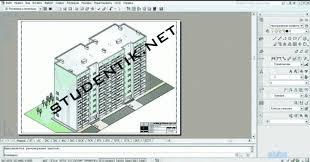 Скачать Дипломный проект на тему Жилой дом на квартиры  Скачать Дипломный проект на тему Жилой дом на 72 квартиры Специализации Строительство жилых и