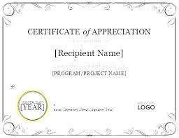 Samples Of Recognition Awards Wording For Award Certificates