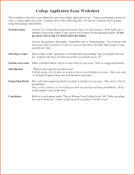 outline for college essay essay checklist outline for college essay college admission essay format galleryhipcom the college admission essay l 3c035d9beaed020a png