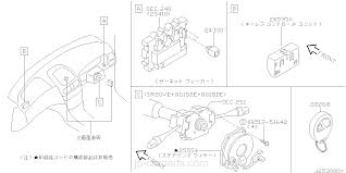 253a 20001 part detailphp maker nissantype 134cartype 20fig 253part 255544u026page 1img 253a 20001 28 nissan qg15de wiring 28 nissan qg15de wiring