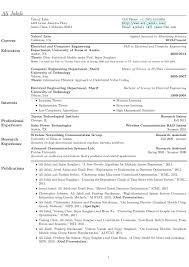 resume plural resume telugu meaning hudsonhs me