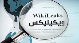 Bildergebnis für the saudi Cables Wikileaks