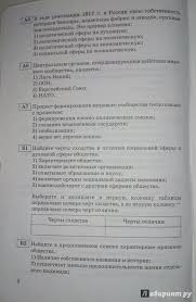 Тесты по обществознанию к учебнику А И Кравченко quot  все