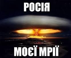 Второй день учений ВСУ: запланировано несколько пусков ракет и отработка авиацией по воздушным целям, - Крыжанивский - Цензор.НЕТ 9251