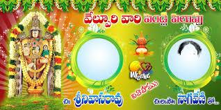 Flex Design In Photoshop Tutorial Photoshop Wedding Flex Banner Psd Design Template02