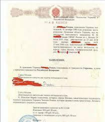 Закон для подачи на гражданство рф украиныу